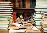 باشگاه خبرنگاران -برگزاری ویژه برنامه شبی با کتاب در فردوس