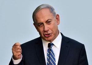 نتانیاهو: خروج آمریکا از برجام فوقالعاده بود