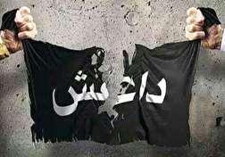 باشگاه خبرنگاران - مرکز نگهداری از فرزندان تروریستهای داعش در سوریه + فیلم