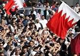 باشگاه خبرنگاران -برگزاری تظاهرات ضدآمریکایی در بحرین/ بحرینیها عکسهای ترامپ و نتانیاهو را لگدمال کردند