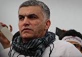 باشگاه خبرنگاران -سومین جلسه تجدیدنظر در حکم «نبیل رجب»، فعال بحرینی، به خرداد ماه موکول شد