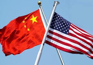باشگاه خبرنگاران -فرانس پرس: تعرفههای تجاری آمریکا علیه چین تعلیق شد