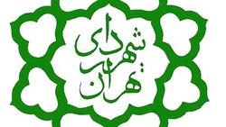 استخدام دقیقه نودی ژنهای خوب در شهرداری حاشیه ساز شد!+ سند