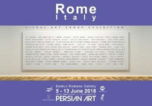 ضیافتی از هنر ایرانی به میزبانی ایتالیا