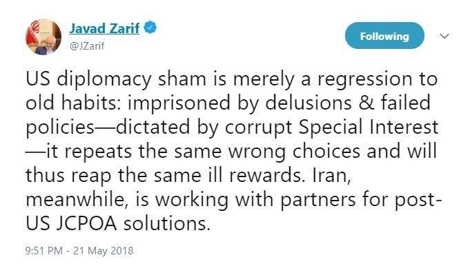 محمدجواد ظریف,ایران و آمریکا,توافق هسته ای ایران و پنج بعلاوه یک برجام