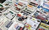 باشگاه خبرنگاران - از نبرد خاک و باران تا بار سنگین مالیات بر دوش شهرک های صنعتی