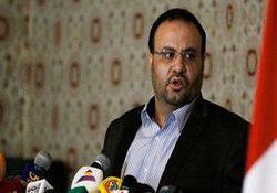 لحظه شهادت رئیس شورای عالی سیاسی یمن +فیلم