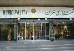 تعداد آرای گزینههای نهایی شهرداری تهران اعلام شد