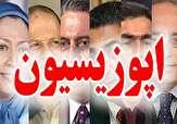 باشگاه خبرنگاران -اپوزیسیونها زیر تیغ کنایههای «دکتر سلام» + فیلم