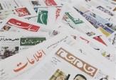 باشگاه خبرنگاران -از تهدید برجامی روحانی تا مخفیگاه مرتضوی