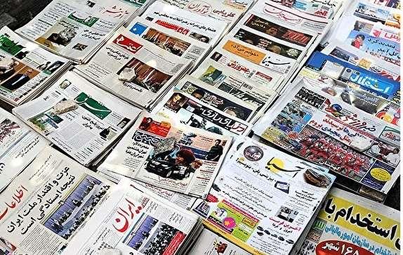 باشگاه خبرنگاران -صفحه نخست روزنامه سیستان و بلوچستان چهارشنبه پنجم اردیبهشت ماه