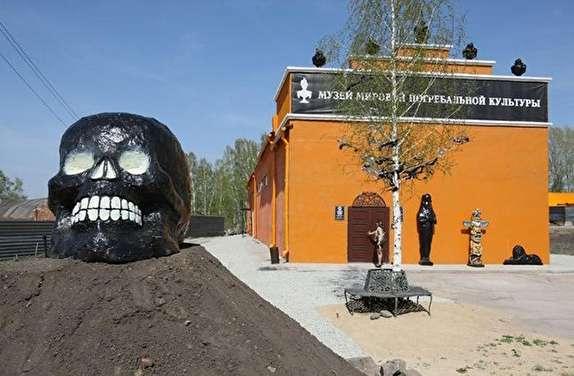 باشگاه خبرنگاران -نامتعارفترین موزههای دنیا؛ از دیدن خونآشامها تا تماشای فرایند سوزاندن مردگان! +تصاویر