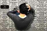 باشگاه خبرنگاران - بیکاری فارغالتحصیلان؛ معضل اصلی جامعه