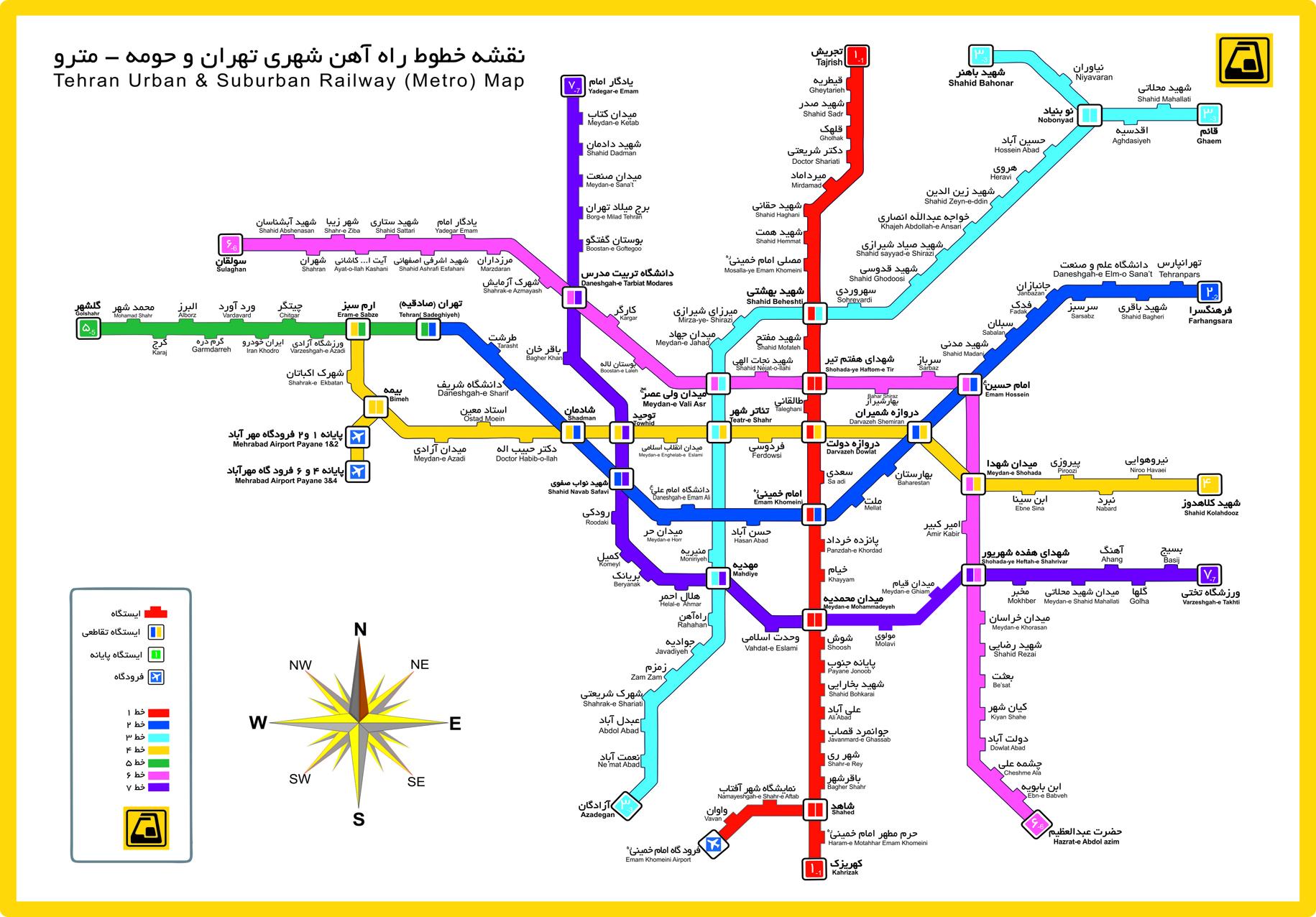 همه آنچه باید از خط 7 مترو بدانیم/ وعده بازگشایی در اواخر اردیبهشت
