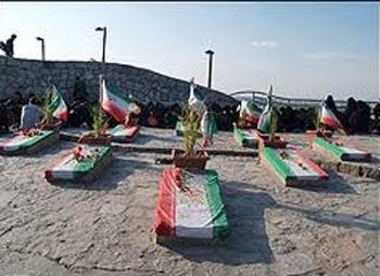 باشگاه خبرنگاران -برگزاری مراسم پانزدهمین سالگرد تدفین شهدای گمنام در جبل النور بوستان کوهسنگی  مشهد