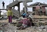 باشگاه خبرنگاران -چرا اروپا برای توقف جنگ در یمن پادرمیانی نمیکند؟