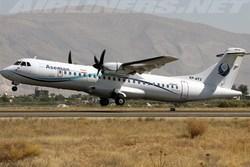 سفر نمایندگان سازنده هواپیمای تهران - یاسوج به تهران
