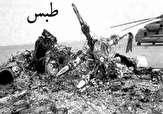 باشگاه خبرنگاران - وقتی شن های صحرای طبس یکی از مجهزترین ارتش های دنیا را زمین گیر میکند + فیلم