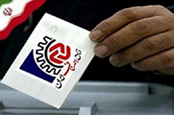 زمان برگزاری انتخابات داخلی اتاق اصناف در هالهای از ابهام/مقامات تنها به روی کاغذ رئیس هستند