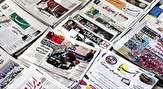 باشگاه خبرنگاران - از تجویز جدید ارزی تا وضعیت خطرناک پسماندهای بی سرانجام