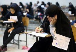 کاهش ۱۴۲ هزار داوطلب در آزمون کارشناسی ارشد ۹۷/ نتایج اولیه آزمون دهه دوم خرداد اعلام می شود