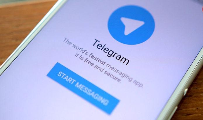 با دستور مركز ملی فضای مجازی؛ تلگرام كند میشود