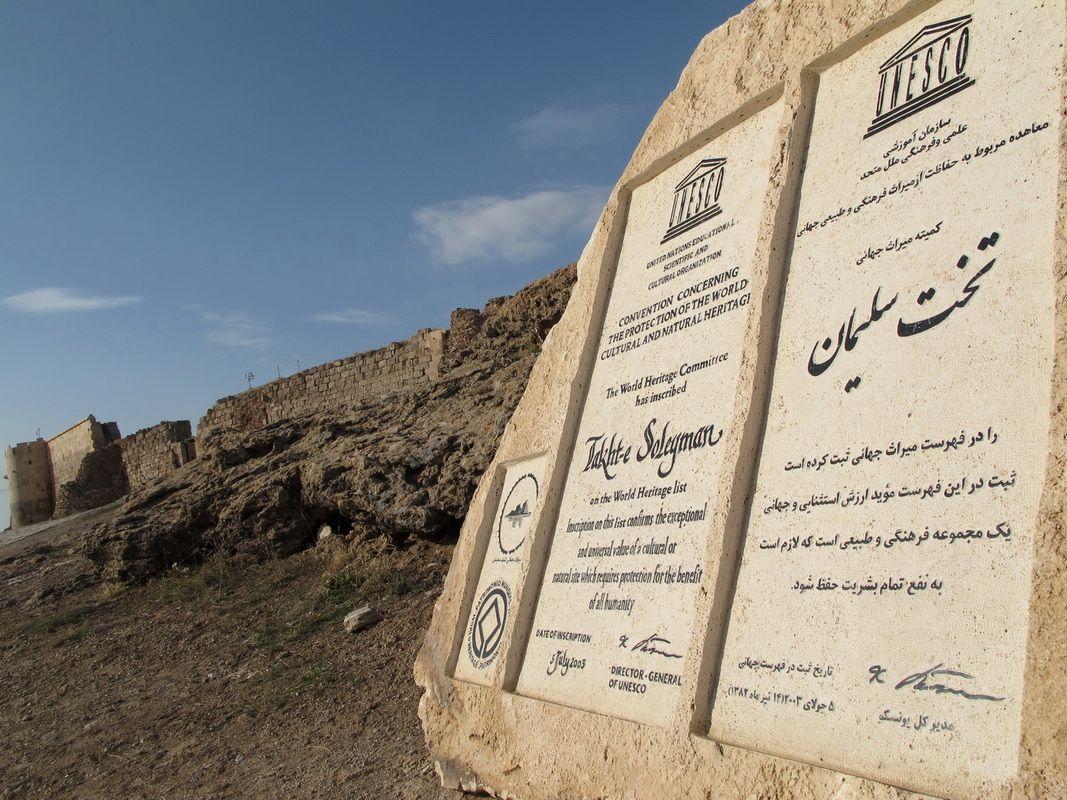 تخت سلیمان در ایران باستان _ تصاویر