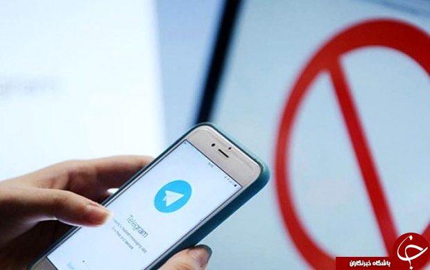 شبکه توزیع محتوای پیامرسان تلگرام (CDN) عامل اصلی فجایع اخیر در کشور