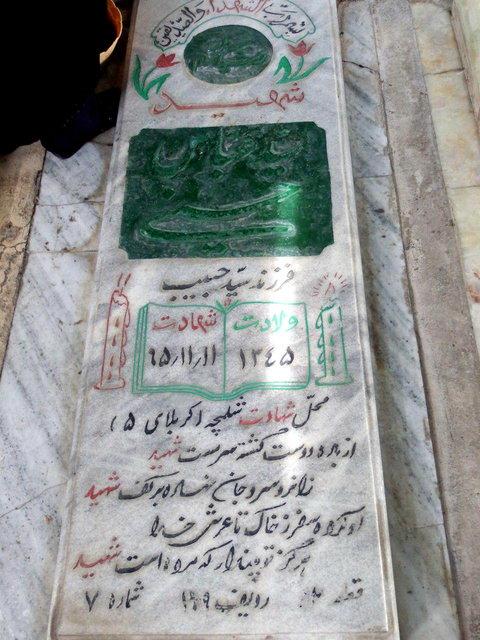 ماجرای یادگاری که صدام برای رزمنده ایرانی به جا گذاشت