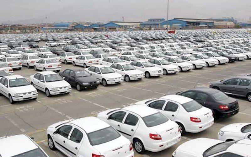 خودروهایی که 1 تا 4 میلیون تومان گران شدند+ جدول