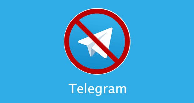 اختلال در تلگرام داخلی نیست