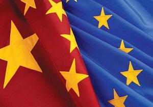 باشگاه خبرنگاران -عزم چین برای گسترش روابط تجاری با اروپا