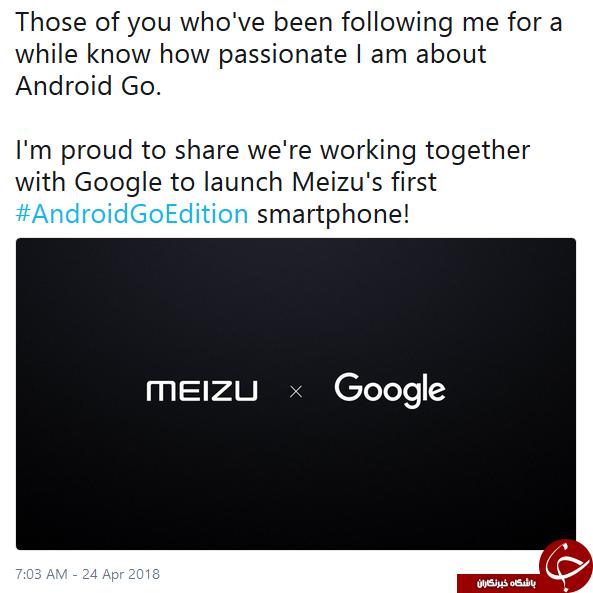 همکاری شرکت Meizu با گوگل برای ساخت گوشی هوشمند Android Go +تصویر