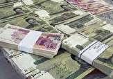 باشگاه خبرنگاران -سال گذشته در کرمانشاه  190 میلیارد ریال زکات جمع اوری شده است