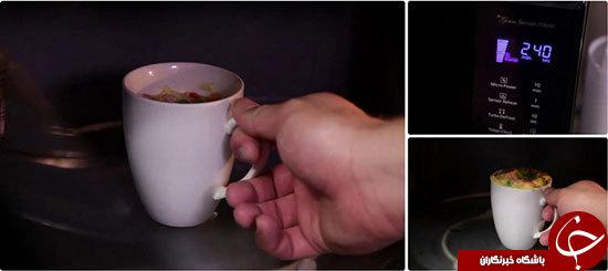 املت فنجانی؛ یک صبحانه لاکچری