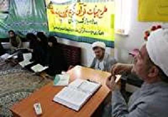 """باشگاه خبرنگاران -آغاز طرح """"بینات ۲۱"""" در خراسان جنوبی"""