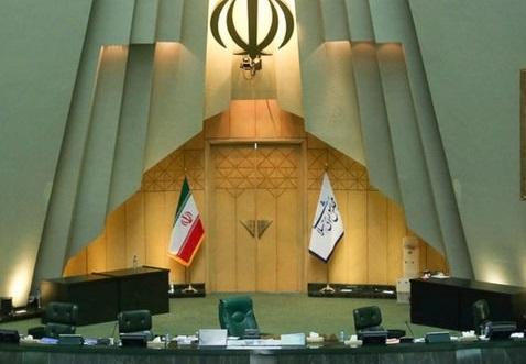 انتخابات هیئت رئیسه مجلس 8 خرداد برگزار میشود