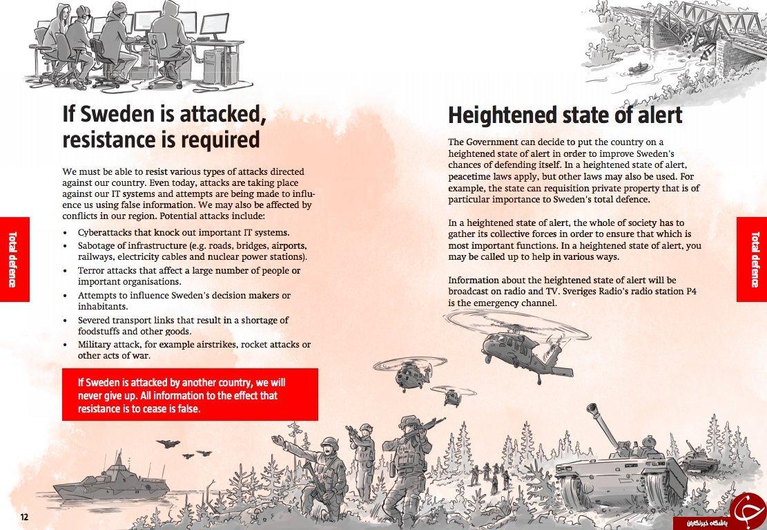 ارسال دستورالعمل آمادگی برای شرایط اضطراری برای تمامی شهروندان سوئد