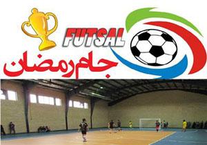 برگزاری مسابقات والیبال جام رمضان درشهرستان فامنین