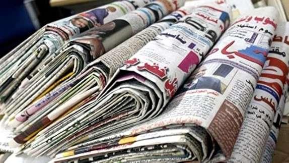 باشگاه خبرنگاران -نیم صفحه نخست روزنامههای آذربایجان غربی سه شنبه ۱ خرداد ماه