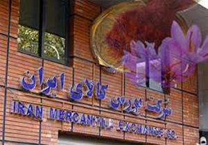 بازار آتی طلای سرخ فردا راهاندازی میشود/ به سوی احیای صنعت زعفران