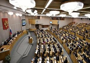 تصویب لایحه ای در خصوص اقدام متقابل علیه تحریم های آمریکایی در دوما