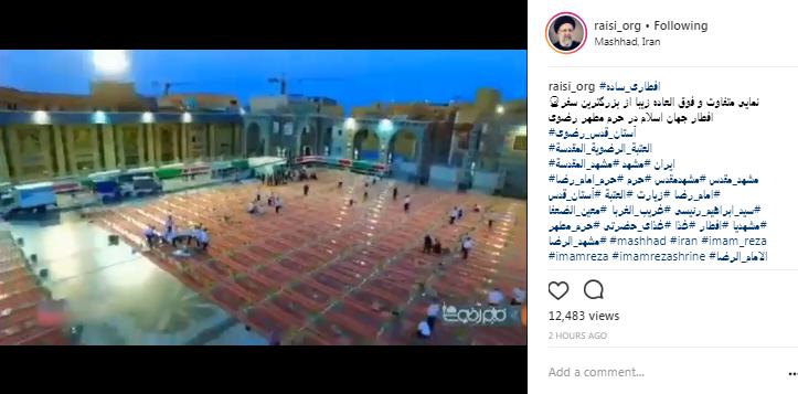نمایی زیبا از بزرگترین سفره افطار جهان اسلام در حرم مطهر رضوی +فیلم