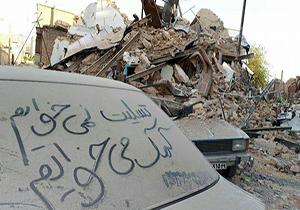 موعد حسابرسی به پولهای جمع آوری شده افراد مشهور برای زلزله کرمانشاه + فیلم