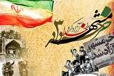 ۲ هزار دقیقه برنامه رادیویی در سالروز آزادسازی خرمشهر پخش میشود