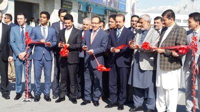 دهلیز هوایی افغانستان ـ ترکیه افتتاح شد