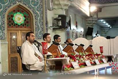 باشگاه خبرنگاران -آیین جزء خوانی قرآن کریم در حرم حضرت عبدالعظیم حسنی(ع)