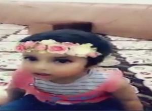 آموزش قبیح و زننده مرد سعودی به دختر خردسالش+فیلم