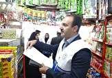 ۳۲ بازرس بر بهداشت موادغذایی منطقه سیستان نظارت دارند