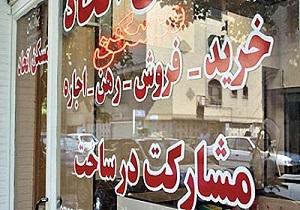 باشگاه خبرنگاران -قیمت خانههای کلنگی در منطقه دارآباد چقدر است؟
